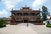 Bodhgaya City Sightseeing Tour