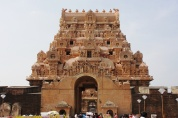 Pondicherry/Chidambaram/Tanjore Sightseeing